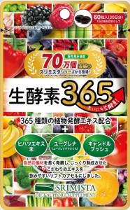 namakouso365_pkg02